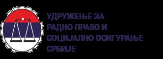 Udruženje za radno pravo i socijalno osiguranje Srbije